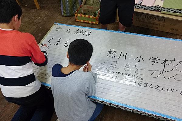 畳の聖地・熊本